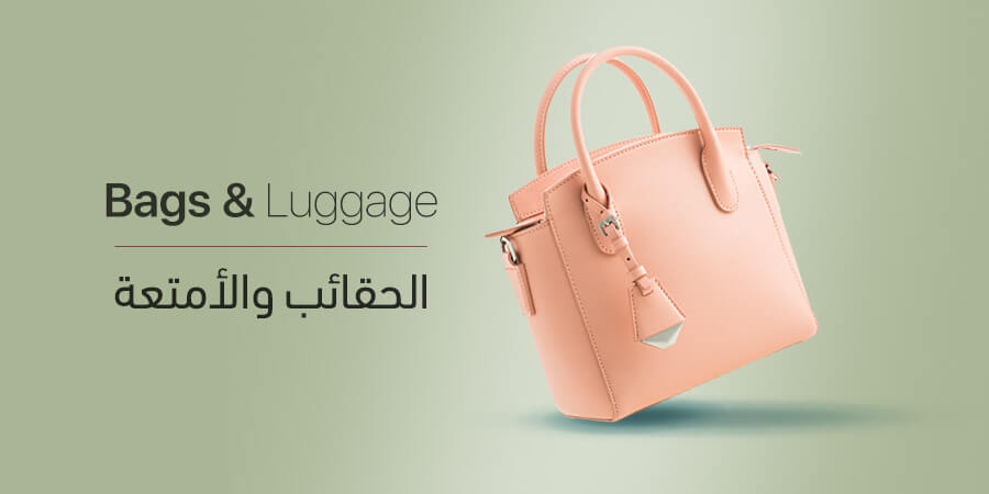 bags-and-luggage
