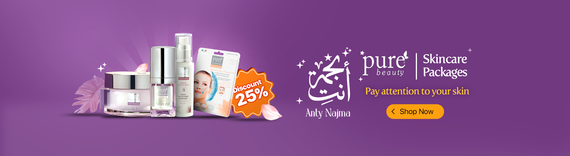 Anty Najma | Pure beauty Skincare Packages