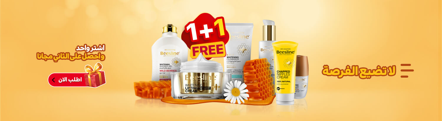 beesline by 1 get 1 free