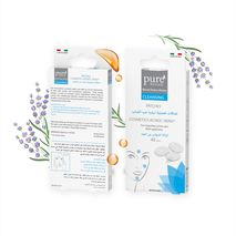 Pure Beauty Cosmetic Cleansing Patches For Acneic Skin 40 pcs