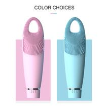Silicone Electric Facial Cleansing Brush - Blue-Zomorod.com