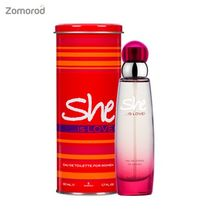 She is Love Gift Set EDT Deo-Zomorod.com