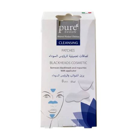 Pure Beauty, Beauty From Youth, Hawaa Bundle, Contains 7 Products-Zomorod.com