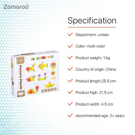 Educational And Creative Pattern Puzzle For Kids - Al Ostoura Toys-Zomorod.com