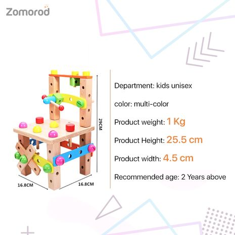 Interesting and Educational Lu ban Chair Nut And Screw Assembly Toy - Al Ostoura Toys-Zomorod.com