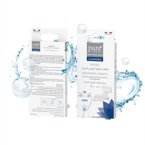 Pure Beauty Blackheads Cleansing Patches 8 pcs Pure Beauty Company